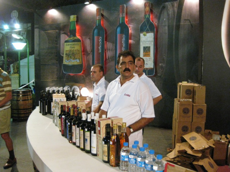 a presentation of Cypriot wines