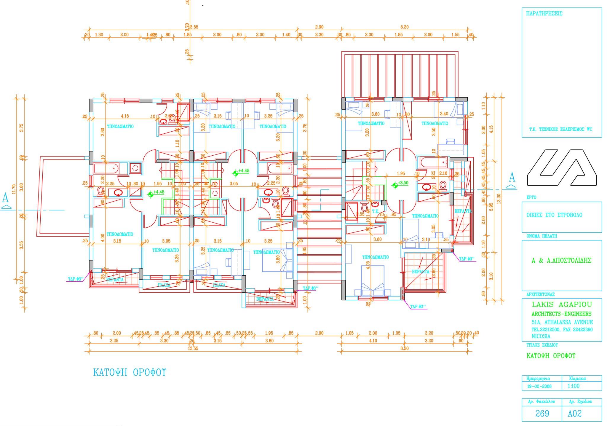 План 2-го этажа домов в Strovolos