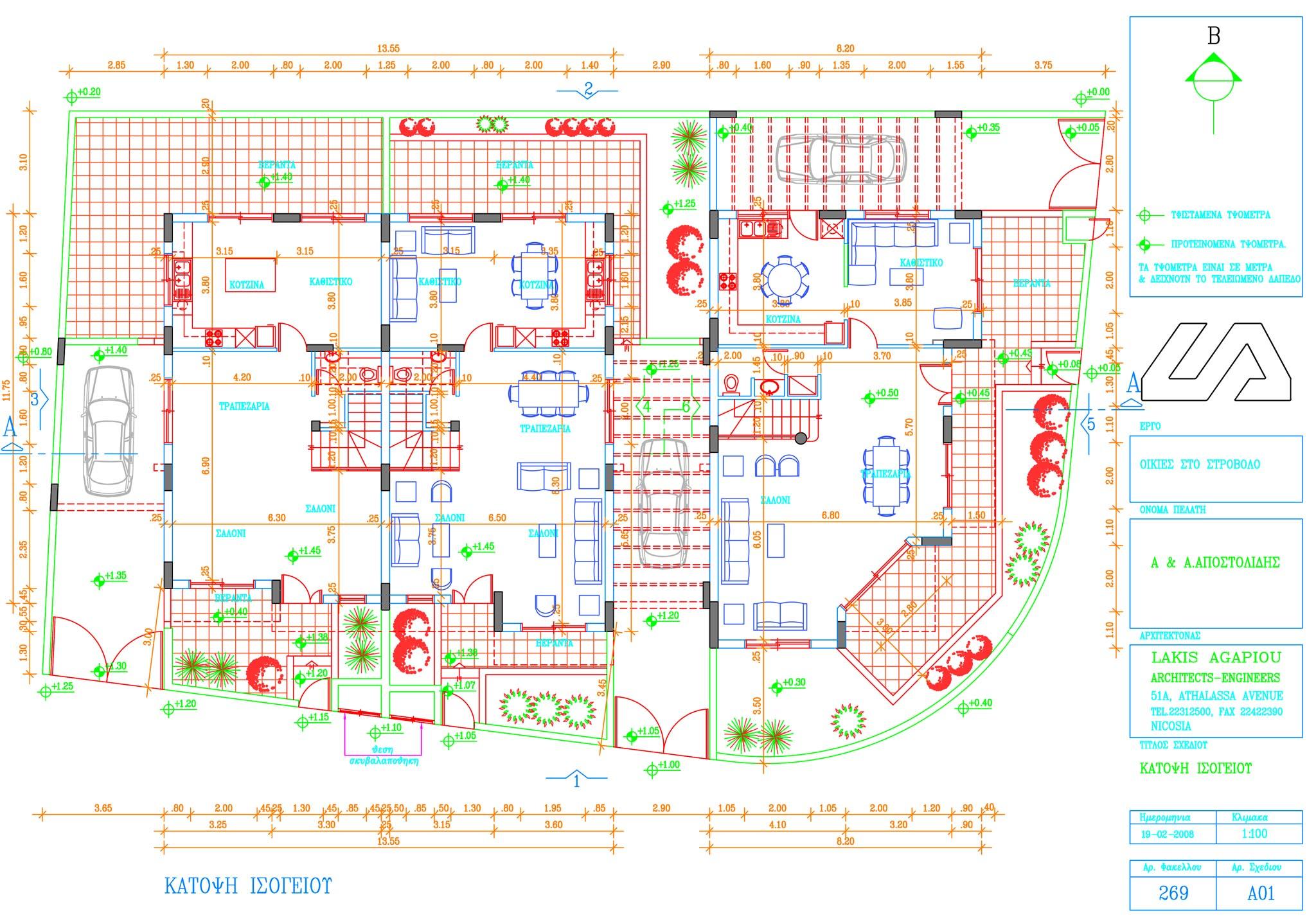 План 1-го этажа домов в Strovolos
