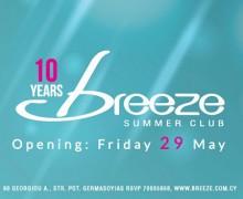 Открытие летнего клуба Breeze