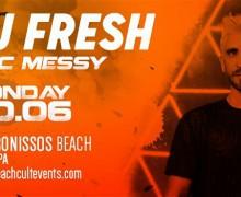 Ди-джей Fresh