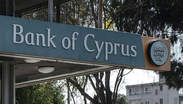 Банк Кипра приступает к продаже акций