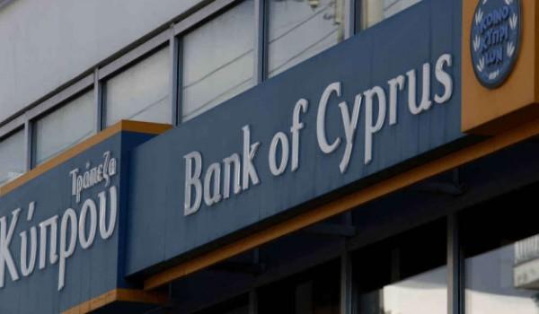 Банк Кипра снижает ставки по кредитам