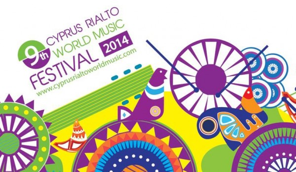 9-й фестиваль этнической музыки на Кипре