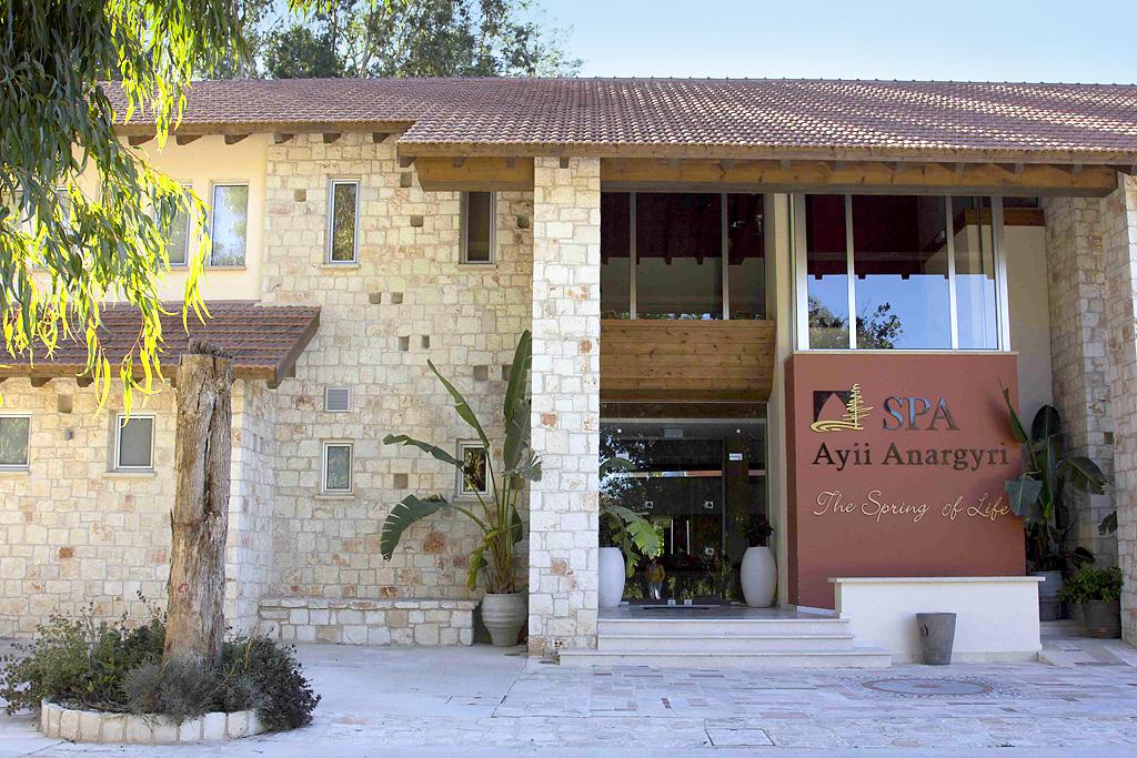 СПА-центр отеля Anargyri