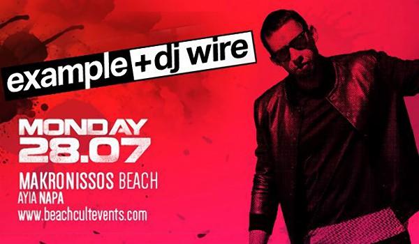 Example & DJ Wire в Айя-Напе