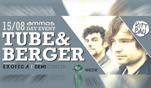 Tube & Berger в Ammos Bech Bar