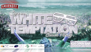 "Пляжная вечеринка ""Cyprus White Temptation"""