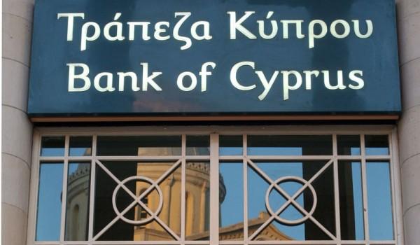 Банк Кипра объявил о возможности отсрочки выплат по кредитам