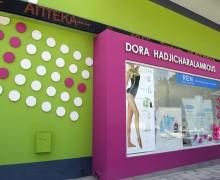 Аптека K+D Pharmacy