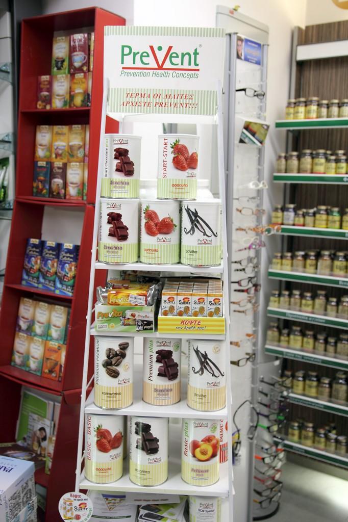 Препараты Prevent diet в K+D Pharmacy