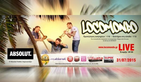 Концерт Locomondo в Лимассоле