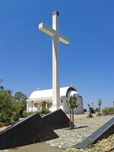 Церковь Животворящего креста