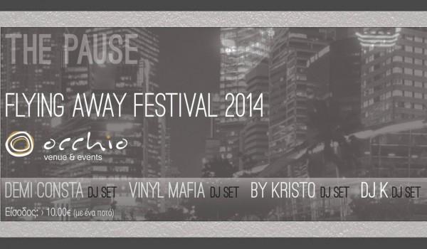 Открытие Flying Away Festival 2014