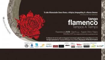 Tango Flamenco Tempos A Tiempo