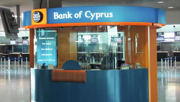 Банк Кипра может вернуться на фондовую биржу в конце октября