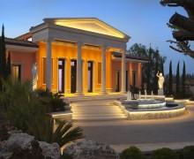 Antara Palace