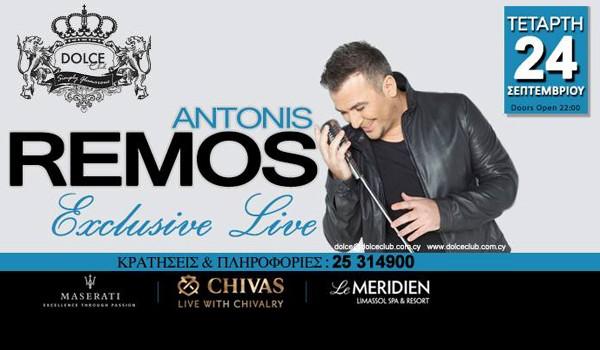 Антонис Ремос в клубе Dolce