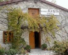 Винодельня Ayia Mavri