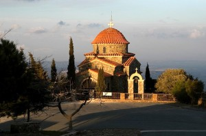 The Stavrovouni monastery