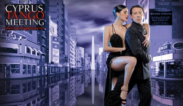 Первая кипрская встреча по танго в Айя-Напе
