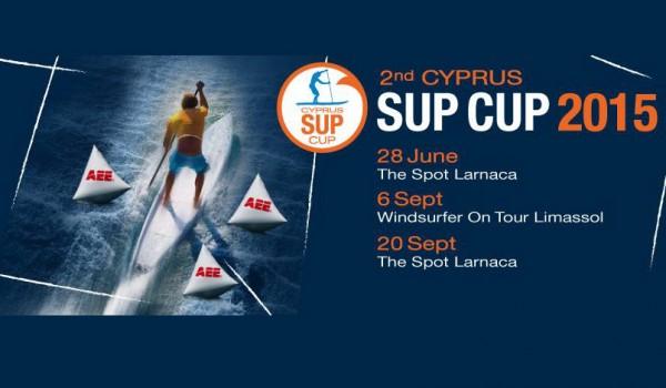 2-й кипрский чемпионат по Stand Up Paddle Surfing