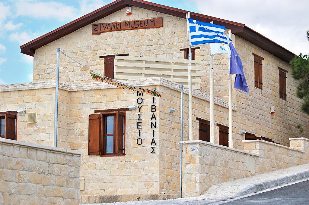 the Zivania museum