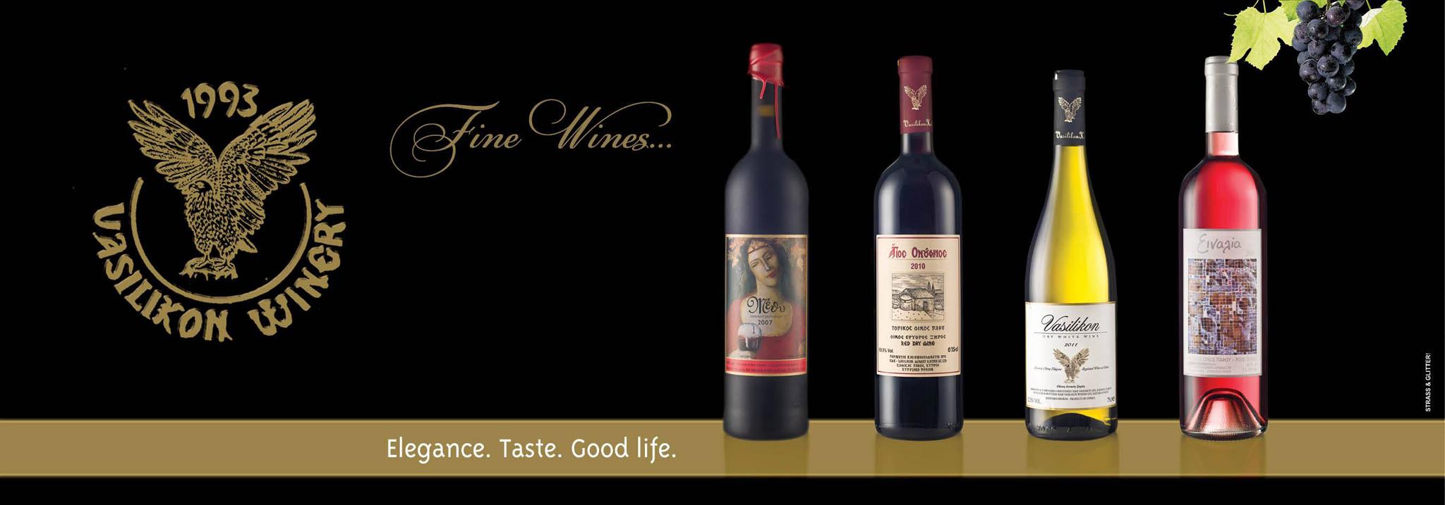 Вина винодельни Vasilikon