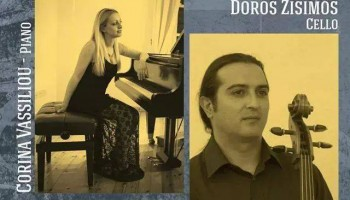 Концерт виолончели и фортепиано
