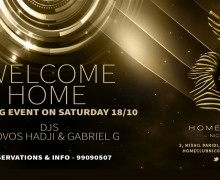 Home Club Nicosia
