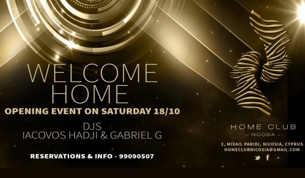 Открытие Home Club