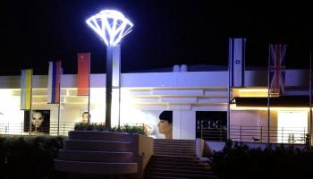 Ювелирный центр ICDC