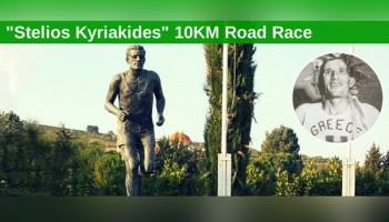 Runnig race