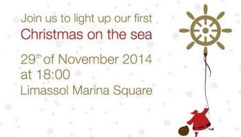 Рождество на море