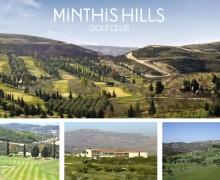 Зимнее предложение от гольф клуба Minthis Hills