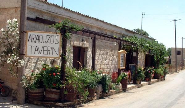 Деревни Кипра: Катикас