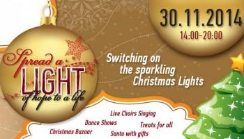 Рождественское благотворительное мероприятие