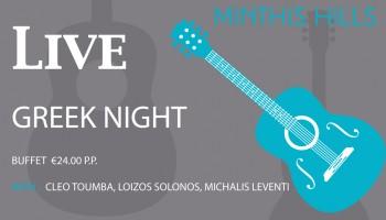 Греческий вечер в Minthis Hills Clubhouse