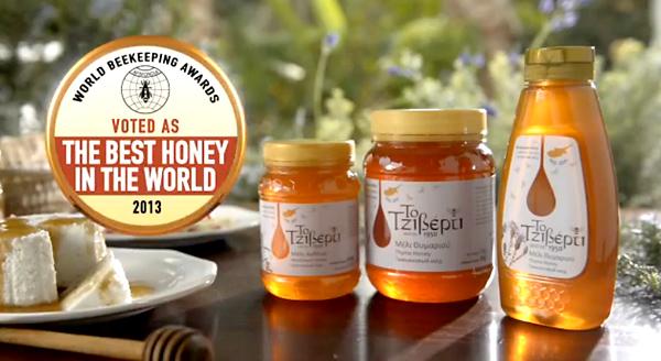 Кипрски мед