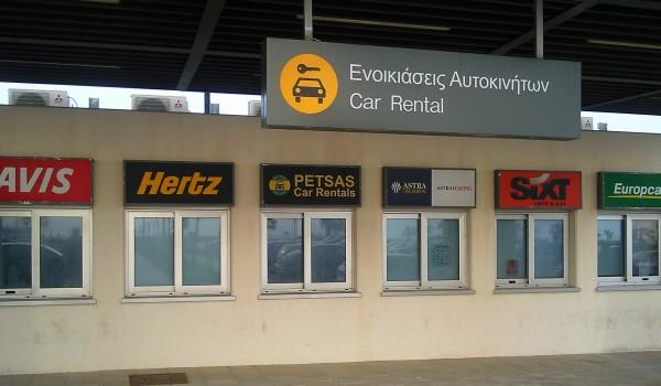 Автомобиль на Кипре — самый популярный вид транспорта