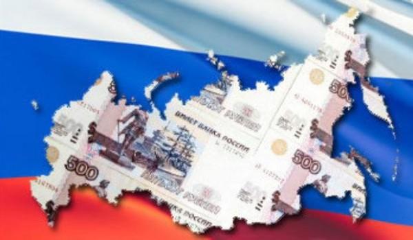 Закон о деоффшоризации в РФ: прогнозы влияния на кипрскую экономику