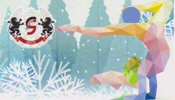 Новогоднее театрализованное представление для детей