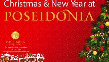 Рождествоо и Новый Год в отеле Poseidonia