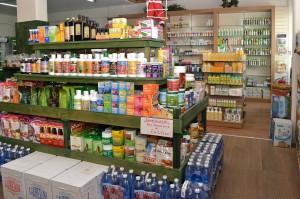 Биопродукты в магазине Etherio Bio Stores