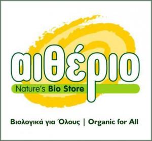 Etherio Bio Stores лого