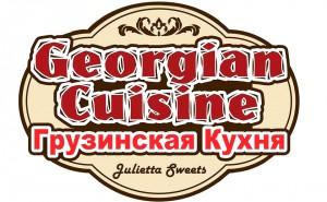 Кафе домашней грузинской кухни Julietta Sweets лого