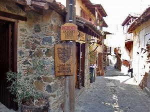 Кипрская таверна