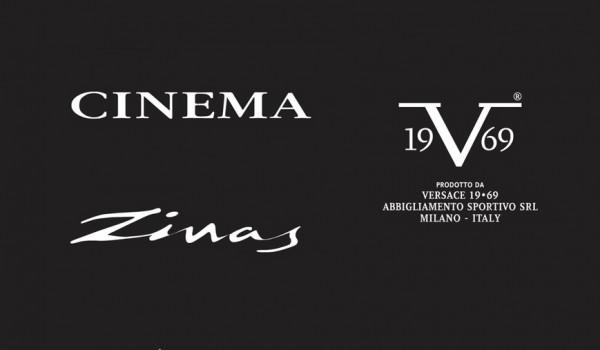 Cinema by Panos Zinas