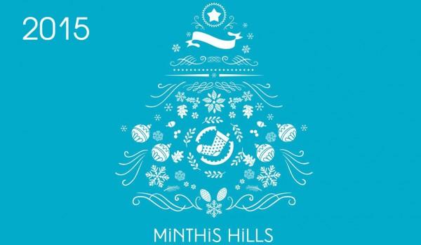 Новогодний обед в Minthis Hills