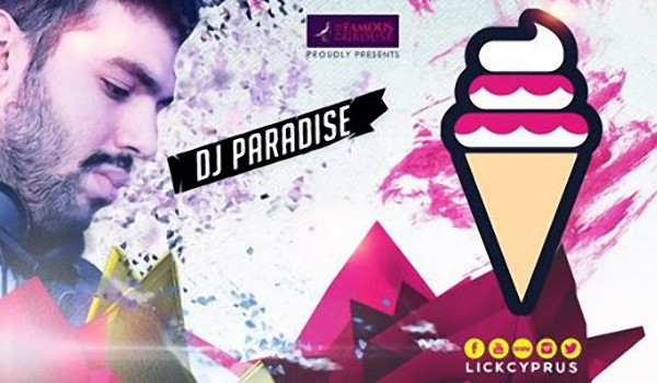 Диджей Paradise в Breeze DT
